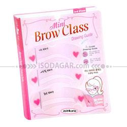 MINI BROW CLASS (Cetakan Alis isi 3)