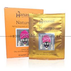 HANASUI NATURGO (Masker lumpur)