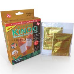 KINOKI GOLD DETOX FOOT PADS (Penghisap Toksin)