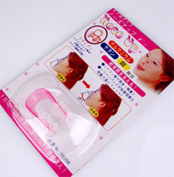 NOSE UP CLIPPER (Alat Pemancung Hidung)