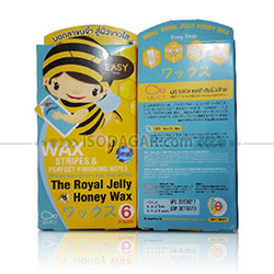 ROYAL JELLY HONEY WAX (Waxing bulu instan)