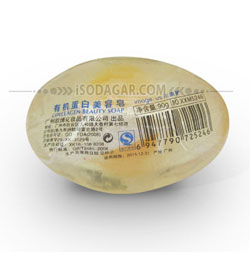 Sabun Telur Collagen (Collagen Egg Soap)