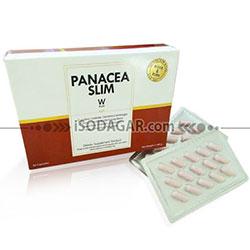 PANACEA SLIM (Suplemen Pelangsing)